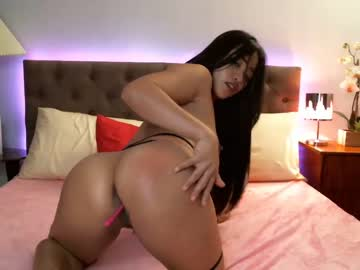 Asian Lady Dhimple With An Appetizing Thick Ass